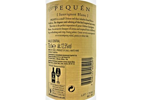 Pequen Sauvignon Blanc 75cl (Case of 12)